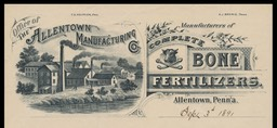 Allentown Manufacturing Company