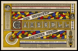 Campbell Country Press