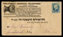 J. R. Holcomb & Company / Holcomb's Acoustic Telephone